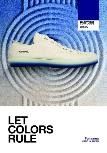 collezione Pantone Universe Footwear PE 2016
