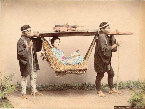 Giappone segreto